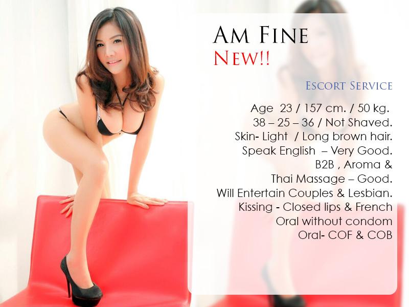Amfine-2